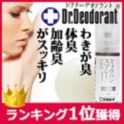 ミョウバン石鹸【ドクターデオドラント】